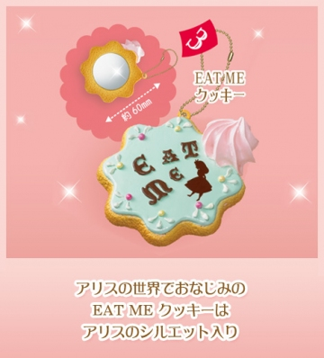 main photo of Wonderland Mirror Mascot: EAT ME Cookie