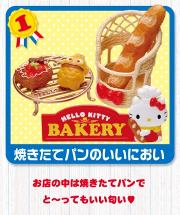 main photo of Hello Kitty Friendly Bakery: The Wonderful Smell of Freshly Baked Bread