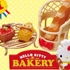 Hello Kitty Friendly Bakery: The Wonderful Smell of Freshly Baked Bread