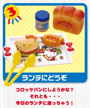 main photo of Hello Kitty Friendly Bakery: Please have some for lunch