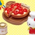 Hello Kitty Friendly Bakery: Our Specialty! Apple Tart