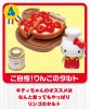 photo of Hello Kitty Friendly Bakery: Our Specialty! Apple Tart