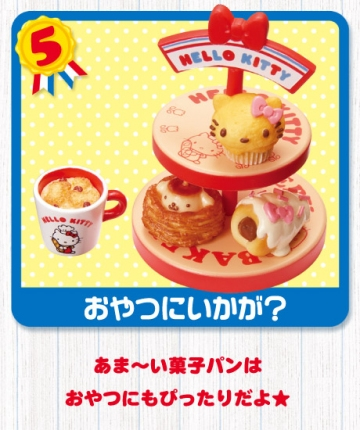 main photo of Hello Kitty Friendly Bakery: How About a Snack?