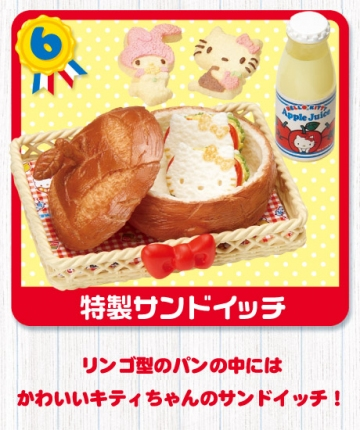 main photo of Hello Kitty Friendly Bakery: Special Sandwich