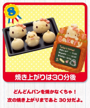 main photo of Hello Kitty Friendly Bakery: Will Be Baked In 30 Minutes