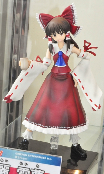 main photo of Figutto! Reimu Hakurei EX Color