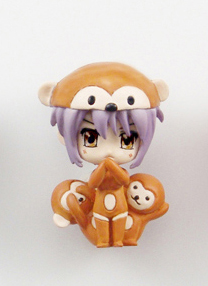 main photo of Yuki Nagato The Kantou Region Ver.