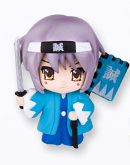 main photo of Nendoroid PLUS: Yuki Nagato Kinki ver.