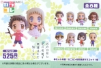 photo of Anohana Colorful Collection: Jintan