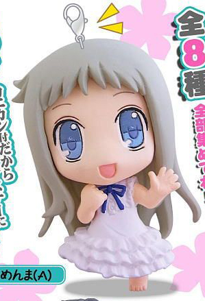 main photo of Anohana Colorful Collection: Menma