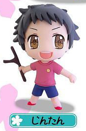 main photo of Anohana Colorful Collection: Jintan