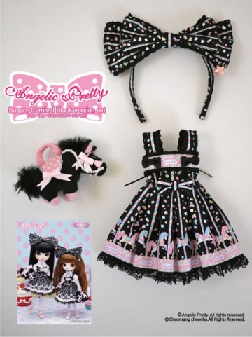 main photo of Pullip Outfit Set: Angelic Pretty