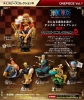 photo of Chess Piece Collection R ONE PIECE Vol.1: Monkey D.Luffy