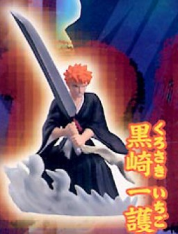 main photo of Bleach Real Collection 2: Kurosaki Ichigo