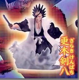 main photo of Bleach Real Collection 2: Zaraki Kenpachi