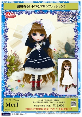 main photo of Pullip Merl Whispering Island