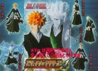 photo of Bleach Characters 4: Kurosaki Ichigo Hollow Ver.
