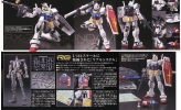 photo of RG RX-78-2 Gundam