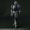 photo of Play Arts Kai Garrus Vakarian