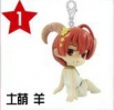 photo of Colorfull Collection Series Starry☆Sky: Tomoe Yoh