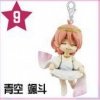 photo of Colorfull Collection Series Starry☆Sky: Aozora Hayato