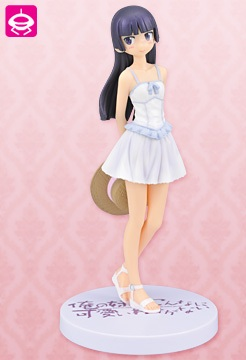 main photo of EX Figure: Gokou Ruri Summer ver.