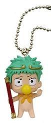 main photo of Takara Tomy A. R. T. S Beelzebub Charms: Beelzebub IV