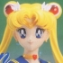 Super Sailor Senshi Bust Collection: Super Sailor Moon