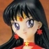 Super Sailor Senshi Bust Collection: Super Sailor Mars