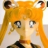 Super Sailor Senshi Bust Collection: Eternal Sailor Moon