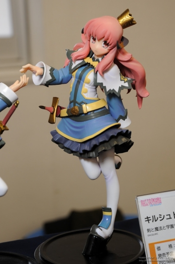 main photo of Gutto-Kuru Figure Collection: Kirschtorte