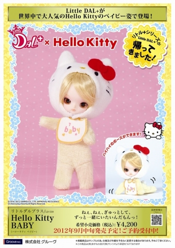 main photo of Little Dal+ Hello Kitty Baby