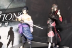 photo of Shinobi Relations DX Figure vol.2: Uchiha Sasuke