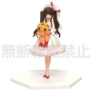 photo of Kuji Honpo: Fang Lin Yin Wedding Dress Ver.