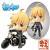 photo of Ichiban Kuji Kyun-Chara World Fate/Zero Part 1: Saber