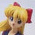 Sailor Moon School Uniform Ver.: Aino Minako