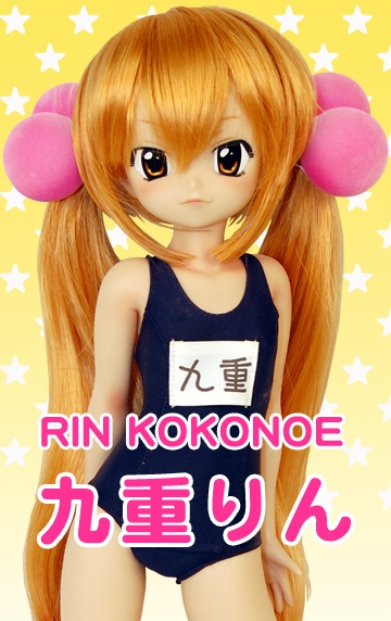 main photo of Kokonoe Rin School Swimsuit Ver.