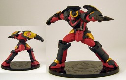 main photo of Konami Figure Collection Gurren-lagann Vol. 1: Gurren-Lagann