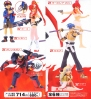 photo of Konami Figure Collection Gurren-lagann Vol. 1: Kamina