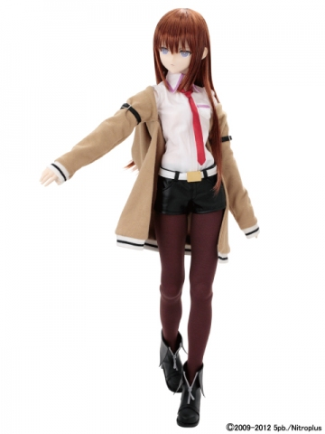 main photo of Hybrid Active Figure Makise Kurisu