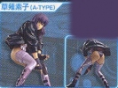 photo of Kusanagi Motoko