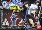 photo of Gintama STYLING Limited daaaa!! Theatrical Ver.: Sakata Gintoki