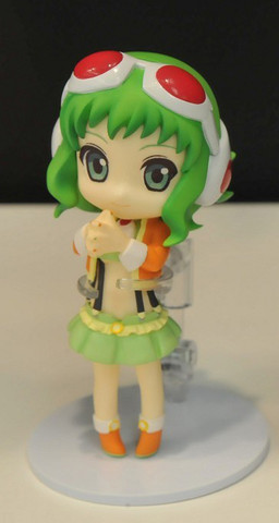 main photo of Gumi