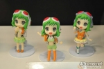 photo of Gumi