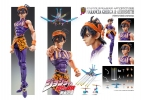 photo of Super Action Statue Narancia Ghirga & Aerosmith