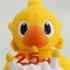 Final Fantasy 25th Anniversary Plushie Chocobo