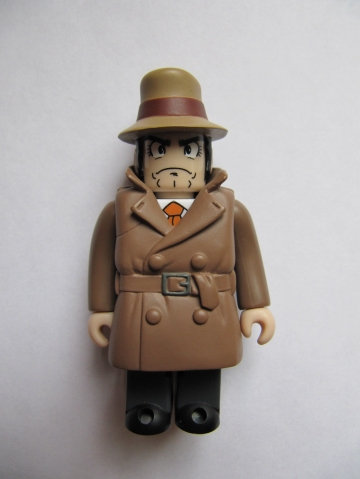 main photo of Kubrick Zenigata Mini Figure