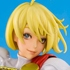 DC COMICS Bishoujo Statue Power Girl