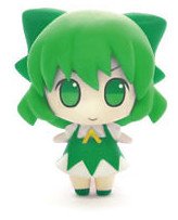 main photo of Colorful! Cirno: Cirno Green ver.