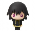 photo of Code Geass - Lelouch of the Rebellion Chara Fortune: Lelouch School Uniform ver.